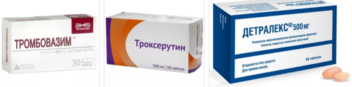 Применение препаратов только по назначению врача