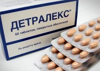 Детралекс курс лечения при варикозе на сайте варикоз-излечим.рф